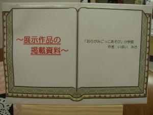 DSC06448